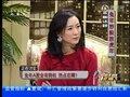 视频:《财富非常道》兔年炒股胜虎年