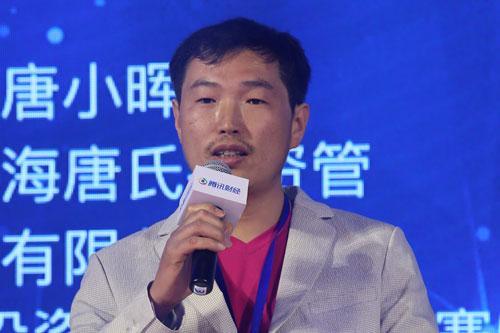 图文:腾讯赛区冠军、总决赛冠军曲有月