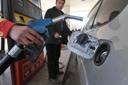 成品油调价窗口今日开启 上调时间可能延后