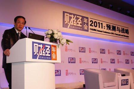 中国银监会徽章是什么样的图片_图文:中国银监会主席刘明康发表演讲
