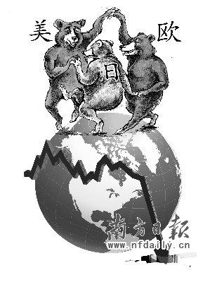 全球股市跌跌不休 经济二次探底担忧加重