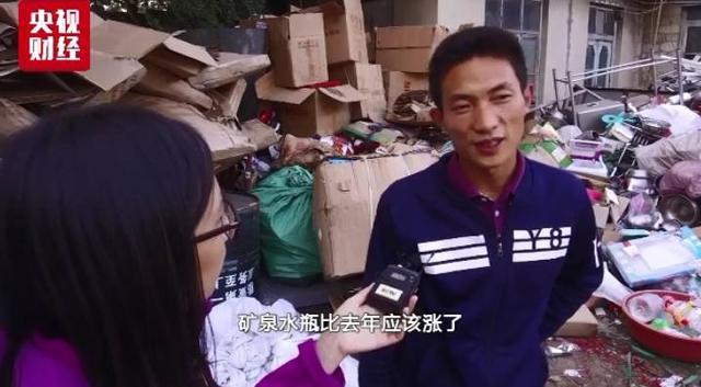 """废品价格涨疯了 """"破烂王""""如今收入过万!"""