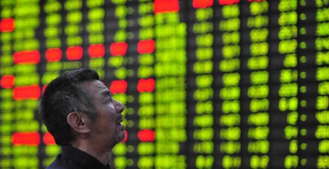 A股持续调整:沪指暴跌近2%险守4200点