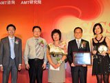 瑞安地产领取SISS大奖之知识管理最佳实践