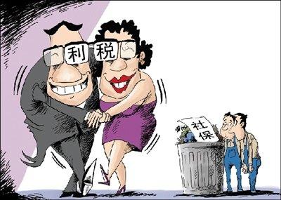 广东美的偷漏数千员工社保 暗中隐藏巨大利益链