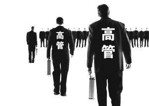 广发银行分行长离职风波:15家分行人员出现变动