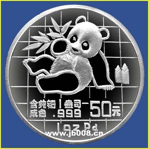 俄罗斯套娃手绘熊猫