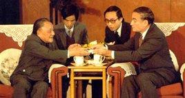 邓小平赠送纽交所董事长一张股票