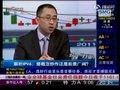 视频:《公司与行业》1月11日公司热点行业研究