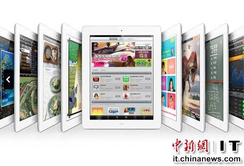 唯冠拟申请海关禁止进口iPad 亚马逊苏宁等下架