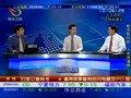 视频:《财富港湾》AH溢价指数能否站稳百点