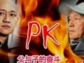 蔡先培与儿子的奋斗史(上)