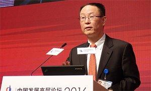 2020年中国基本进高收入国家行列