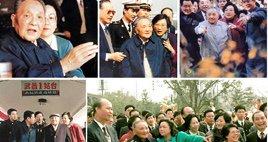 1992年邓小平南巡定调中国股市