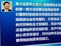 李大霄通过腾讯微博参与现场讨论