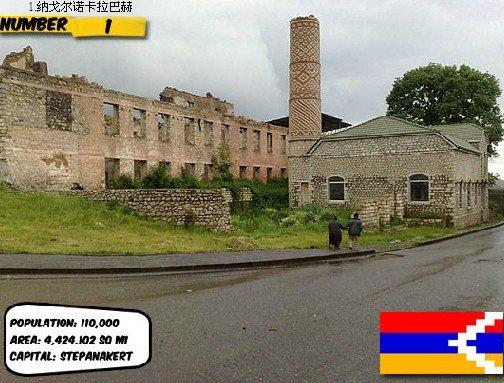 人口老龄化_亚美尼亚的人口