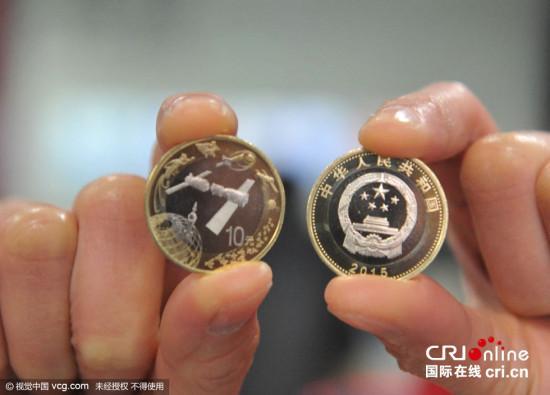 航天纪念币纪念钞今日发行市民排队兑换(图)