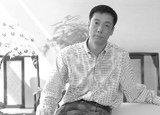 云东无畏 一位证监局长的肖像