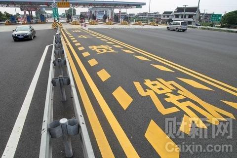 广东41个公路收费站昨起停止收费