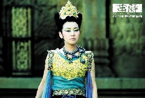 """闫妮称自己没有""""女王范儿"""""""