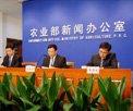 农业部部署稳定农产品市场运行