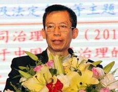 上海证券交易所研究中心主任 胡汝银