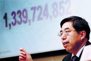 中国人口普查统计局_...国家统计局局长马建堂发布2010年第六次全国人口普查主