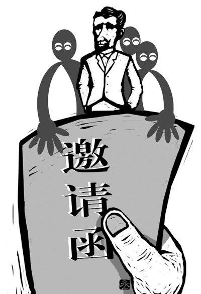 外国人邀请函_深圳专业办理外国人来华官方邀请函资料简单