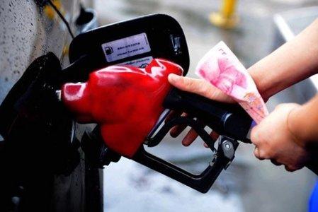 国内油价迎来年内最大降幅 加满一箱省10元