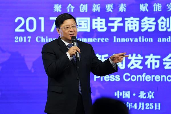 贵阳市人民政府副市长王玉祥
