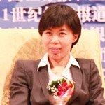 圆桌论坛环节主讲嘉宾 吴 蕊