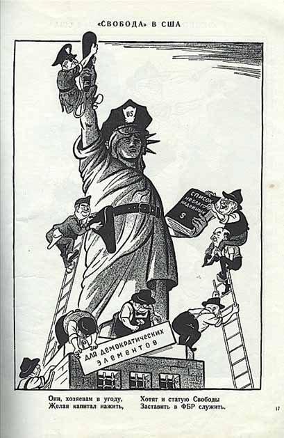 超级大国咋较量?苏联斗美帝的搞笑漫画集的的背影图片漫画父母图片