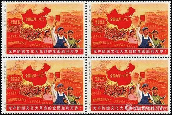 盘点世界10大最贵珍邮