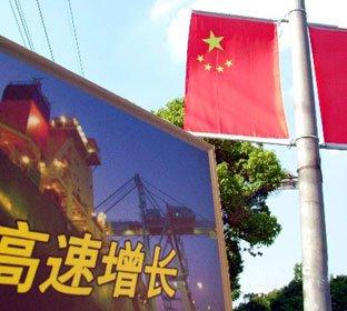 中央经济工作会议提出明年六大任务