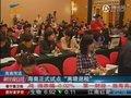 视频:海南离境退税 购物满800元享受退税