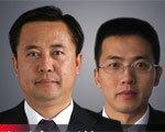 知名律师陶雨生、厉健做客腾讯微博谈证券维权