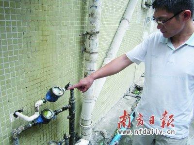 未交水费遭强制停供水