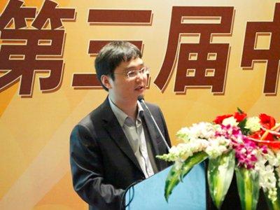 图文:新兴产业首席分析师弓永峰演讲