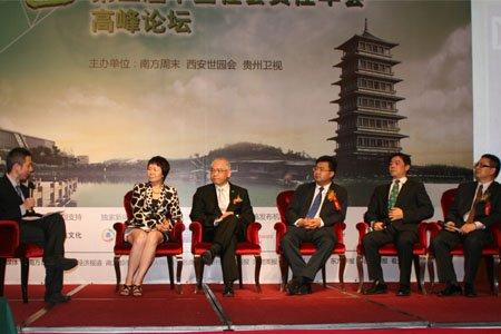 图文:互动对话-中国的绿色承诺