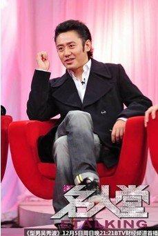 吴秀波:我是特别不型的人