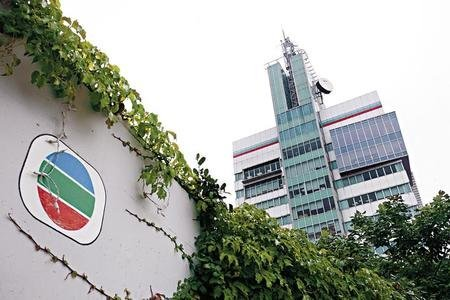 邵逸夫拟售TVB股权做慈善 李家杰欲组团入主