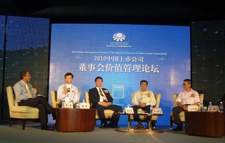 2010中国上市公司最佳董事会评选泸州老窖折下双桂