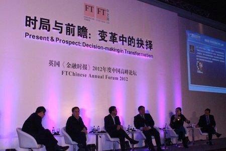 """图文:""""第三次工业革命与中国""""圆桌论坛"""