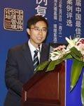陈昊-兴业银行-信用卡中心副总经理