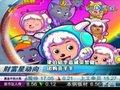 视频:梁伯韬李嘉诚荣智健团购喜羊羊