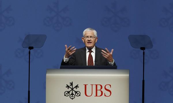UBS�����¿عɹ�˾������ҵ�ṹ����