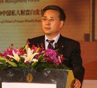 中国建设银行董事长郭树清致开幕辞