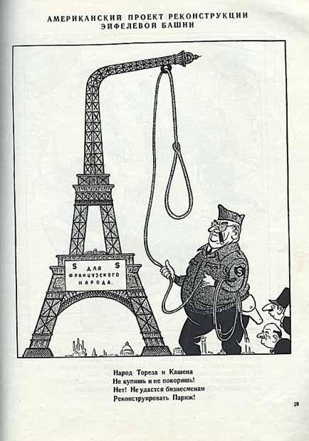 超级大国咋较量?苏联斗美帝的搞笑漫画集漫画诡精灵图片