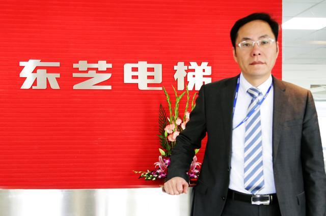 共筑安全  东芝电梯与中国电梯协会合作21年