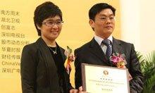 中国最佳私募基金券商类年度最佳奖产品类